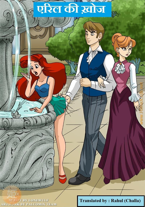 Disney Are Buddies Porn - Disney princess porn - Sexy Quality archive free site.
